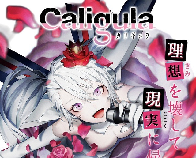 Caligula-Crop-ds1-670x540-constrain