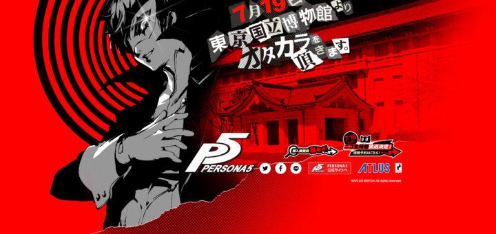 Persona-5-Premium-Event-Header-720x340