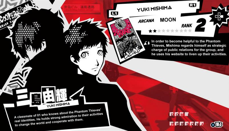 Persona-5-Translated-Screens-6